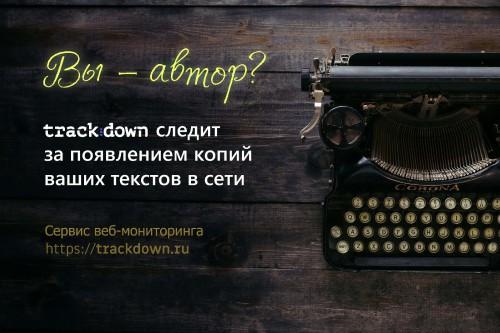 trdn24973f654877a268e.jpg